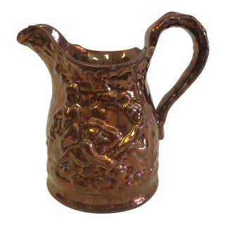 Antique Copper Lustreware Jug For Sale