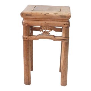 20th Century Chinese Small Bamboo Table