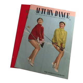1950s Japanese Girlie Show Booklets - Three For Sale