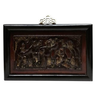 Antique 18th C. Chinese Carved Wood Gold Panel
