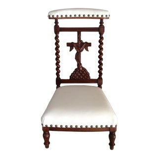 Antique French Carved Prayer Chair For Sale