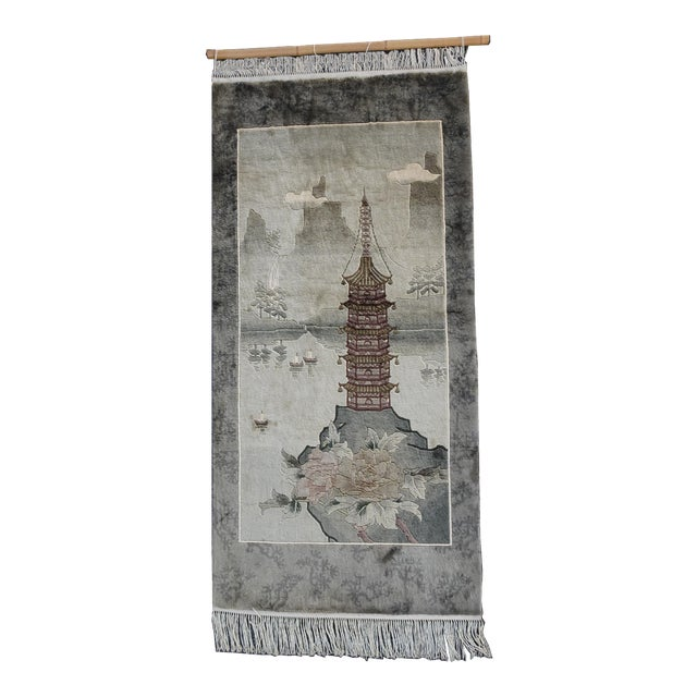 Vintage Chinese Wool Wall Hanging Rug Tapestry 'Temple W Lake and Boats' For Sale