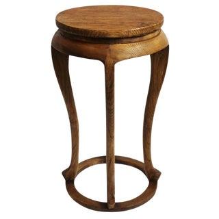 Vintage Chinese Elm Tea Table