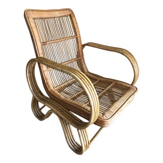 Mid Century 4-Band Bent Rattan Club Chair For Sale