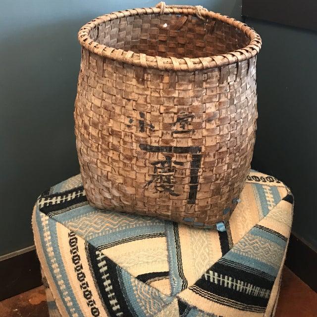 Antique Chinese Basket - Image 9 of 9