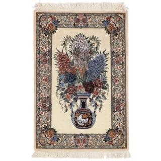 """Persian Pasargad N Y Nain Silk & Wool Rug - 2'6"""" X 3'10"""" For Sale"""