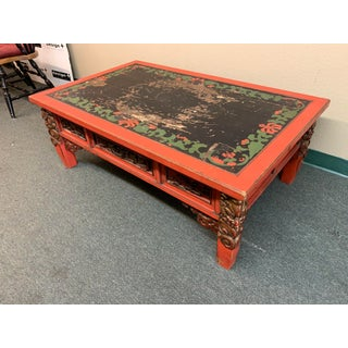 Mid-20th Century Chinese Hand Painted + Carved Coffee Table Preview