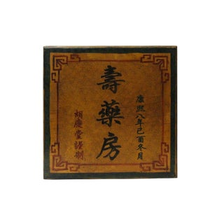 Chinese Distressed Yellow Characters Graphic Square Shape Box For Sale