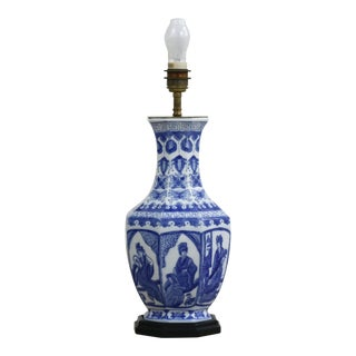 Blue and White Porcelain and Brass Lamp For Sale