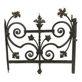 18th Century Antique French Wrought Iron Gate Fragment For Sale