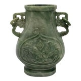 Image of Vintage Chinese Jade Vase For Sale