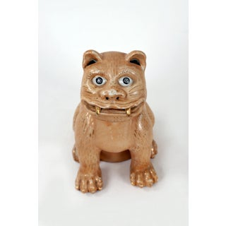 1970s Vintage Sitting Cat Sculpture Preview