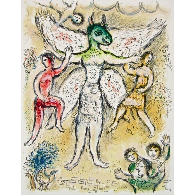 Expressionism Marc Chagall Eupeithes (The Odyssey Portfolio) 1989 For Sale - Image 3 of 3