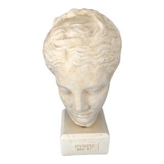 1960s Vintage Greek Hygeia Bust For Sale