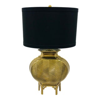 Vintage Raised Brass Table Lamp For Sale