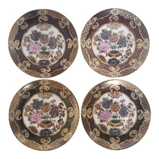 Asian Chinoiserie Floral Ceramic Hand Painted Plates - Set of 4