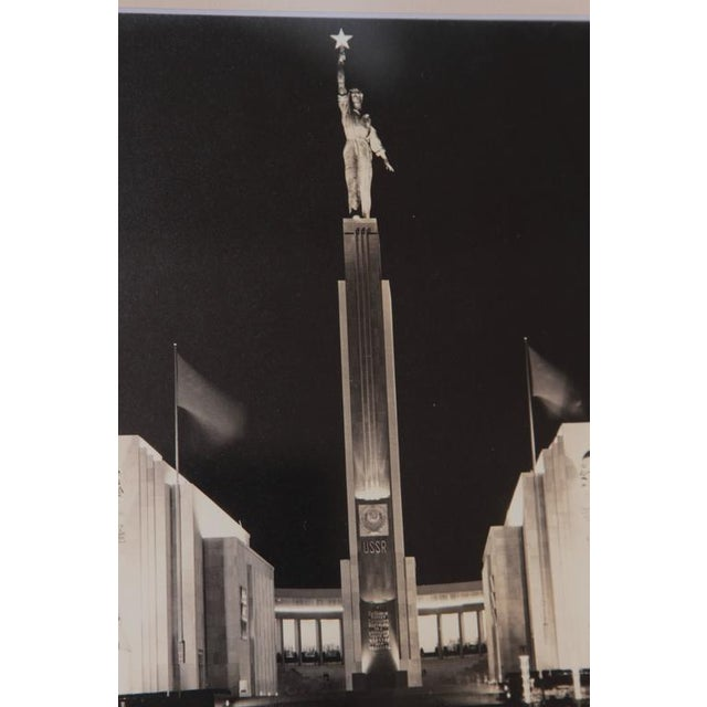 Art Deco Machine Age Heroic USSR Ephemera 1939 New York World's Fair Supreme Supremacist Symbolism, from Russia. Pavilion...