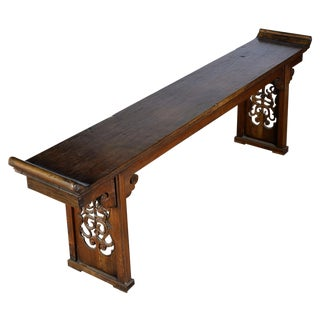Chinese 19th Century Hardwood Altar Table For Sale