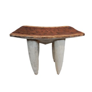 Vintage Senufo Stool For Sale