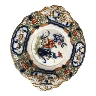 Antique Minton and Hollins English Ironstone Platter For Sale