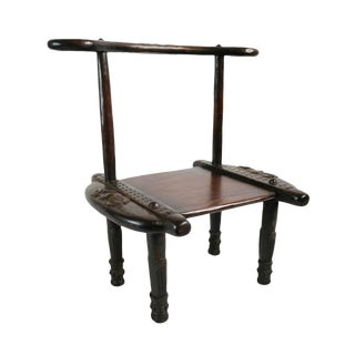 Senufo Chair For Sale