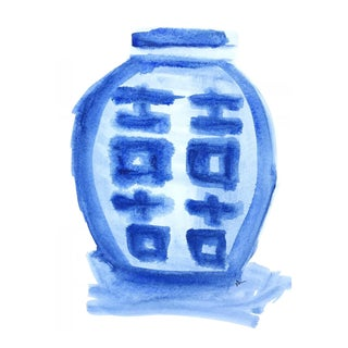 """Original Unframed """"Happiness Jar"""" Drawing by Haley Mathewes"""