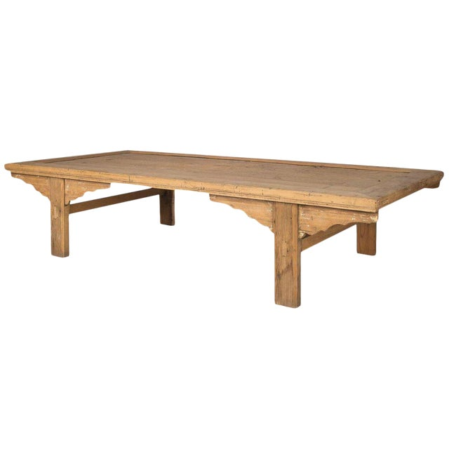 Sarreid Ltd Far Away Coffee Table - Image 1 of 9