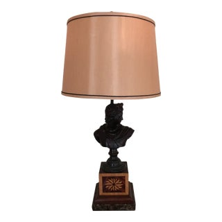 Maitland-Smith Roman Bust Bronze Table Lamp With Shade For Sale