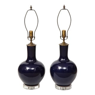 Chinese Vase Lamps - A Pair For Sale