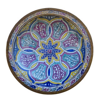 Moorish Plate W/ Ornate Arabesque Design For Sale