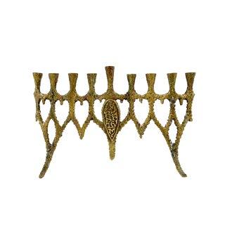Vintage 1950s Brass Brutalist Hanukkah Menorah Wainberg Style For Sale