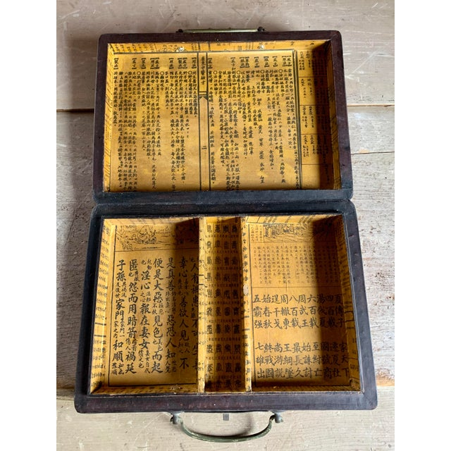 Old Asian Tea Caddy Case For Sale - Image 6 of 11