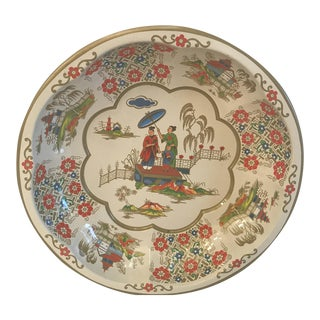 Vintage Oriental Theme English Tin Bowl