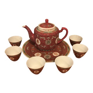 Mid Century Chinese Zhongguo Jingdezhen Tea Set For Sale