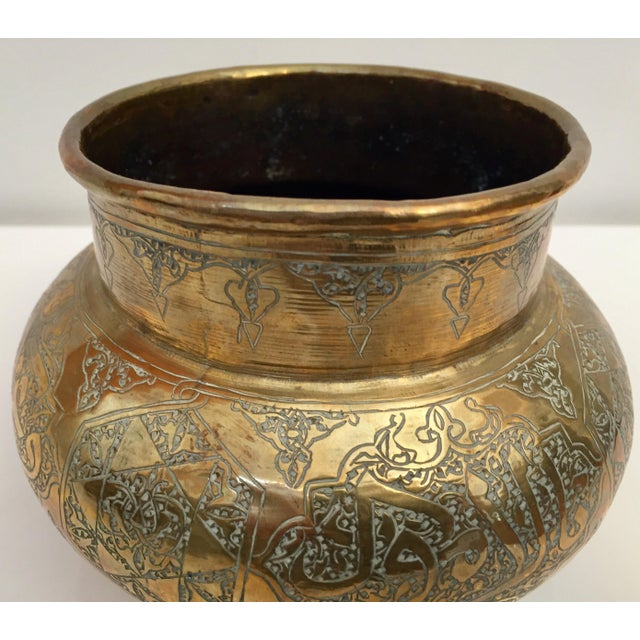 Brass Middle Eastern Islamic Hand-Etched Brass Vase With Calligraphy Writing For Sale - Image 7 of 12