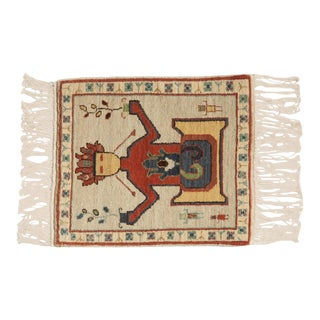 "Vintage Pictorial Armenian Figural Design Square Rug Mat - 1'9"" X 2'1"" For Sale"