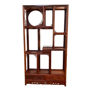 Chinese Rosewood Curio Display Cabinet For Sale