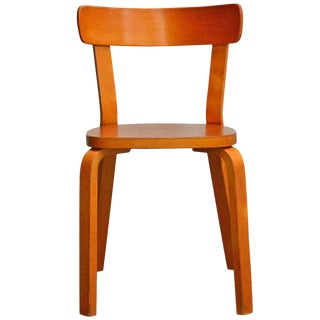 Alvar Aalto Bentwood Side Chair For Sale