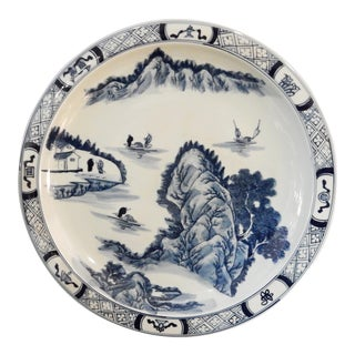 LG B W Porcelain Charger Plate w/ Landscape For Sale