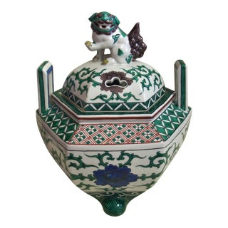 1970s Vintage Japanese Kutani Satsuma Urn For Sale