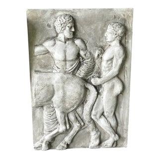 """Roman Greek Relief Frieze Fiberglass Wall Sculpture Art 40.5"""" For Sale"""
