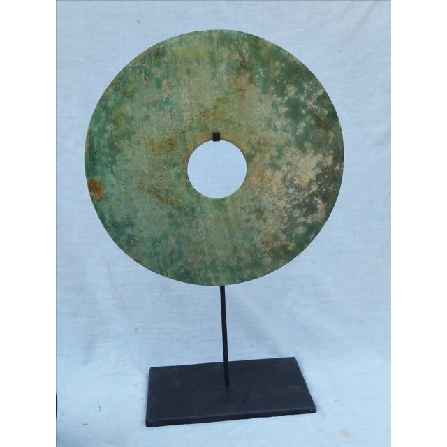 Chinese Jade Bi Disk With Stand - Image 2 of 5