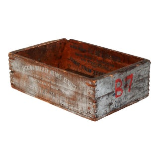 1910s Industrial Wooden Advertising Box For Sale
