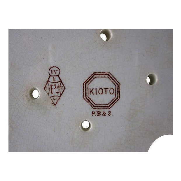 Staffordshire Aesthetic Kioto Drainer/Trivet - Image 4 of 4