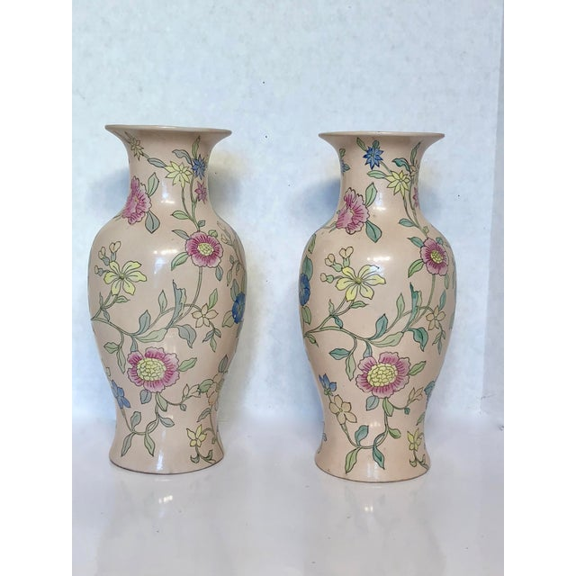 Two beautiful large pink, blue and yellow floral vases, set of two. Some slight imperfections but classic beauty and pop...