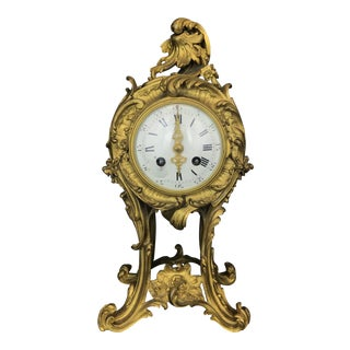 19th C. French Gilt Bronze Clock For Sale