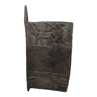Antique African Carved Wood Panel For Sale