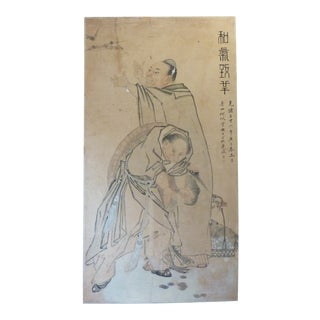 Large Antique Japanese Ink Painting on Rice Paper For Sale