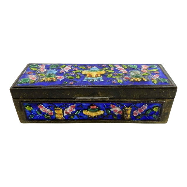 Vintage Chinese Enamel Box For Sale