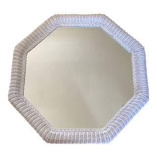 Large Vintage Wood Wicker Wall Mirror For Sale
